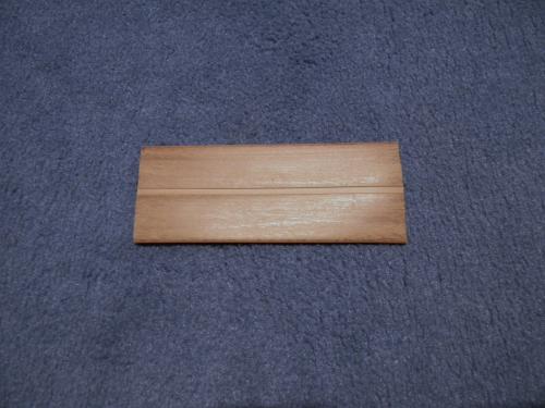 weich pvc knickwinkel selbstklebend 20 x 20 mm 5m nussbaum. Black Bedroom Furniture Sets. Home Design Ideas